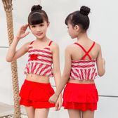 兒童泳衣女孩可愛小公主裙平角褲中大童沙灘游泳裝 sxx2488 【大尺碼女王】