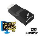 SUNIX HDMI to VGA轉換器 (H2V37C0)