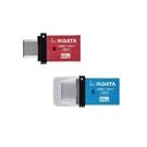 RiDATA錸德 USB3.1+Type C 隨身碟 64G (顏色隨機出貨) /個 HT1