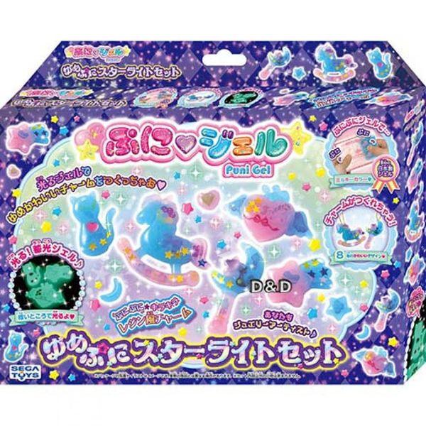 《 SEGA TOYS 》魔法水晶吊飾 - 夢幻星空閃亮組╭★ JOYBUS玩具百貨
