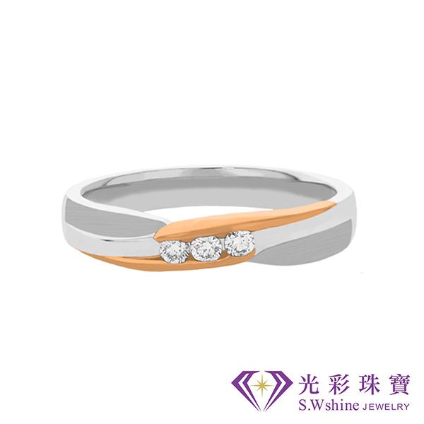【光彩珠寶】婚戒 18K金結婚戒指 女戒 瑰寶