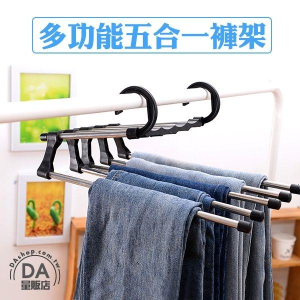 曬衣架 衣架 褲架 曬衣桿 掛架 掛勾 收納 防風 防滑 摺疊 整理 多功能 枕頭 棉被 毛巾