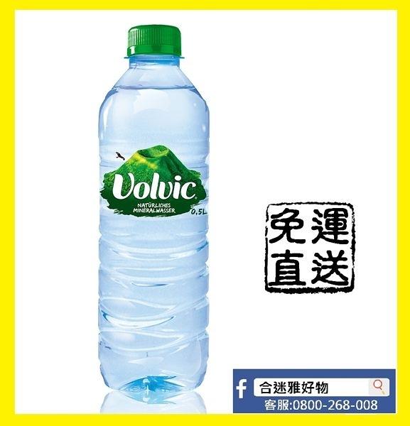 【免運/聯新貨運】 富維克-天然礦泉水500ml(24瓶/箱)【合迷雅好物超級商城】