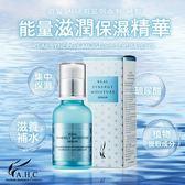 韓國 AHC 全效多功能植物保濕精華(30ml)◎花町愛漂亮◎LA