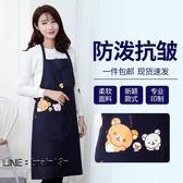 圍裙定制logo正韓時尚純棉廚房廚師奶茶咖啡店美甲防水工作服定做(818來一發)