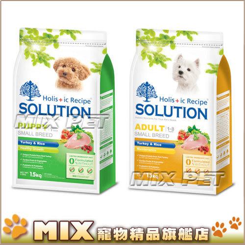 ◆MIX米克斯◆【買大送 原裝 3KG】耐吉斯狗飼料大包15KG