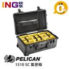【24期0利率】Pelican 派力肯 塘鵝 1510 氣密箱 隔層款 1510SC 公司貨 含筆電整理袋 拉桿滾輪箱
