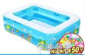 嬰兒童充氣游泳池家庭超大型海洋球池加厚家用大號成人戲水池igo  蓓娜衣都