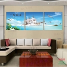 【優樂】無框畫裝飾畫客廳沙發背景書房辦公室一帆風順裝飾臥室走廊三聯
