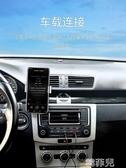 適配器 海備思aux車載藍芽接收器汽車音頻音響音箱轉usb藍芽棒適配器車用免提電話 韓菲兒