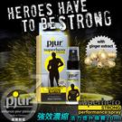 【20ml】德國 Pjur SuperHero STRONG 碧宜潤超級英雄 強效濃縮 活力提升噴霧 PERFORMANCE spray