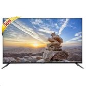 【Kolin 歌林】50型4K HDR聯網LED液晶顯示器+視訊盒(KLT-50EU06)