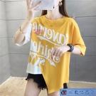 中大尺碼短款上衣 2021夏季新款個性小心機不規則拼接撞色短袖T恤女裝寬鬆棉質 3C數位百貨