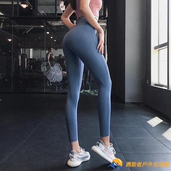 蜜桃提臀高腰瑜伽褲女彈力緊身運動褲速干跑步健身長褲