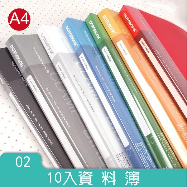固頁式資料簿A4 10頁資料本 MT-10-49 DATABANK 三田文具