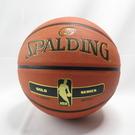 SPALDING 17 金色NBA RUBBER 七號籃球 SPA83492 橘【iSport愛運動】