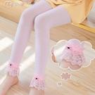 3條裝女童蕾絲花邊九分連褲襪夏季薄款絲襪兒童九分褲襪舞蹈襪 快速出貨
