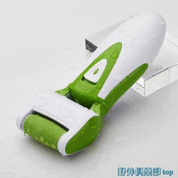 磨腳器 電動修腳器自動去死皮老繭刀后跟搓腳修甲指甲磨腳皮美腳神器修足 快速出貨