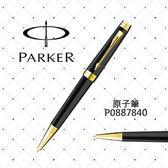 派克 PARKER PREMIER 尊爵系列 麗黑金夾 原子筆 P0887840
