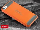 蘋果5s手機殼硅膠iphone5se保護套防摔