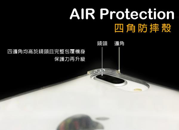 【四角邊特殊加厚防摔殼】三星 A22 M12 A32 A52 A42 5G A80 Note10Lite 手機保護殼空壓殼皮套