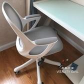 家用電腦椅學生學習寫字書桌書房座椅子新款【快速出貨】