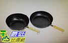 [3554] 促銷至12月11日 Tetsu 日本製木把鐵鍋兩件組 炒鍋直徑24公分/平底鍋直徑26公分 W123151