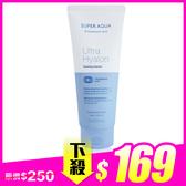 MISSHA 透明質酸保濕洗面乳 200ml ◆86小舖 ◆