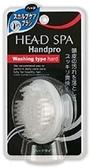 日本 HANDPRO 頭皮清潔洗頭梳 (一般軟度刷毛)