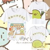親子裝 角落生物T恤可愛貓咪白熊企鵝炸豬排二次元動漫周邊短袖親子裝夏