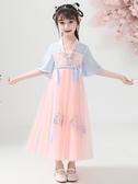兒童漢服女童夏裝中國風童裝唐裝超仙連身裙12歲女孩櫻花公主古裝  COCO衣巷