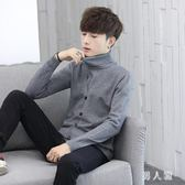 高領毛衣假兩件毛衣男韓版潮流秋季新款套頭高領針織衫 zm9460『男人範』