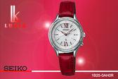 【時間道】 [SEIKO。LUKIA]真愛時尚太陽能電波淑女腕錶(1B25-0AH0R/SSVV013J)免運費