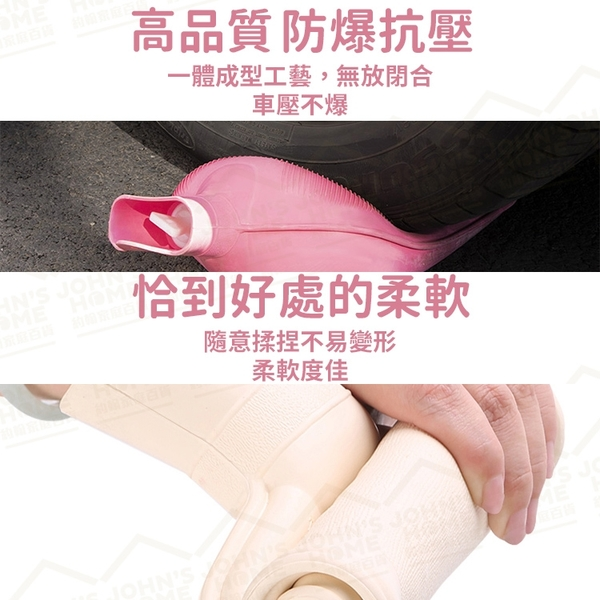 橡膠熱水袋 附絨布袋 2000ml SGS檢驗 保溫袋 熱敷袋 暖水袋【BG0402】《約翰家庭百貨