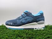 【ASICS】GEL-LYTE III 土耳其藍 復古慢跑鞋 男女款 NO.H638Y-4545