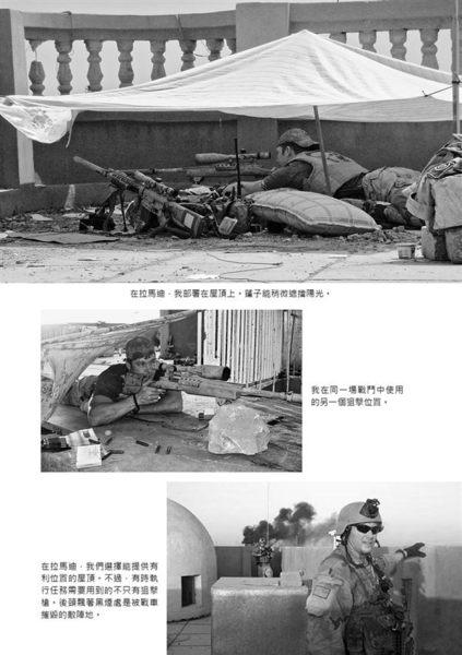 (二手書)美國狙擊手