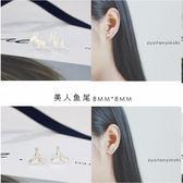 純銀防過敏小耳骨釘耳釘簡約個性迷你百搭氣質耳環女耳飾 東京衣櫃