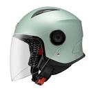 【東門城】ASTONE MJ (平銀淺綠) 半罩式安全帽