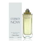 Calvin Klein Eternity Now 即刻永恆女性淡香精 100ml Tester 包裝