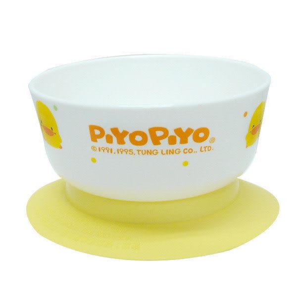 【奇買親子購物網】黃色小鴨可微波嬰幼兒學習碗