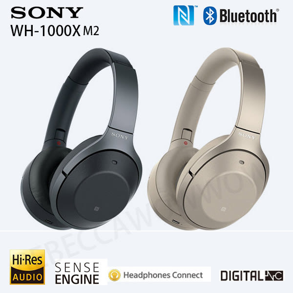 公司貨上網登錄兩年保固 (贈原廠舒壓枕) Sony WH-1000XM2 高解析 Hi-Res 藍芽無線降噪耳機