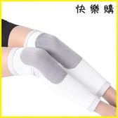 【快樂購】保暖護膝 加長款護膝保暖老寒腿護腿膝蓋套