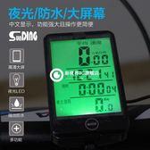 馬錶 有線碼表 山地車速度表里程表中文夜光防水騎行裝備