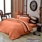 【McQueen‧麥皇后】《巴黎公寓》3M吸濕排汗加大雙人床包被套四件組(秋橘寓)