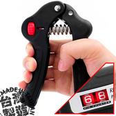 計數可調式握力器(10~30公斤調節)台灣製造HAND GRIP計次握力器.健身運動器材推薦