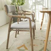 簡約實木餐椅復古北歐現代餐廳成人椅子飯店家用靠背中式扶手椅