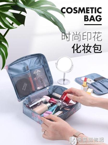 ins網紅化妝包旅行便攜韓國簡約大容量化妝袋少女心洗漱包收納盒  快意購物網