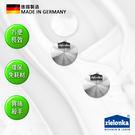 德國潔靈康「zielonka」鞋用不鏽鋼除臭片(女士&孩童)  清淨機 淨化器 加濕器 除臭 不鏽鋼