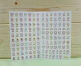 【震撼  】Little Twin Stars KiKi LaLa 雙子星小天使行事曆貼紙