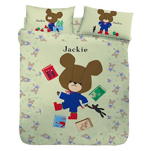 【享夢城堡】小熊學校 讀書樂系列-雙人四件式床包涼被組(綠)